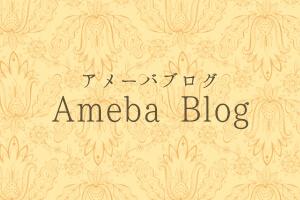 3column_ameba_bnr