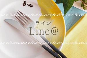 3column_line_bnr